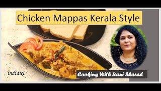 chicken mappas kerala style | how to make tasty chicken mappas | malayalam vlogs