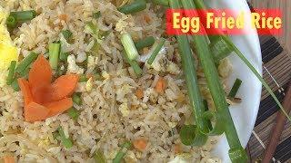 Egg fried rice - Street Style Egg fried rice recipe - Easy For Home Cooking