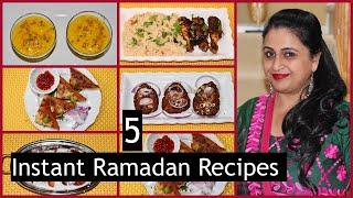 5 Instant & Easy Ramadan Recipes 2020 | Quick Iftar Recipes | Simple Living Wise Thinking