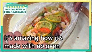 It's amazing how it's made with no oven (Stars' Top Recipe at Fun-Staurant) | KBS WORLD TV 210615