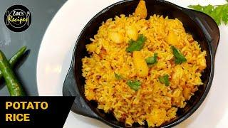 easy instant rice recipes - lunch box recipes/KIDS TIFFIN/VEG LUNCH BOX