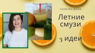 Cooking-book/