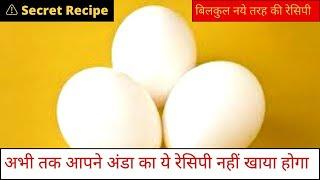 5 Minutes Recipe | Quick And Easy Breakfast Recipe | Easy Cooking Recipes | Evening Snacks Recipe