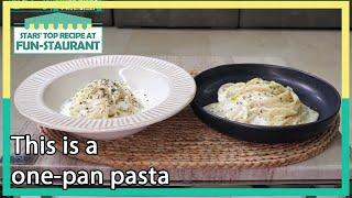 This is a one-pan pasta (Stars' Top Recipe at Fun-Staurant) | KBS WORLD TV 210622