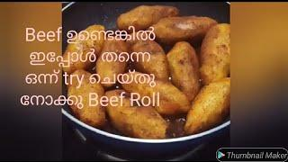 Beef Roll/Beef snack /malayalam /Beef Recipe /evaning snack¡
