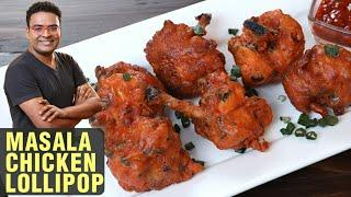 Masala Chicken Lollipop Recipe | How To Make Chicken Lollipop | Chicken Recipe By Varun Inamdar