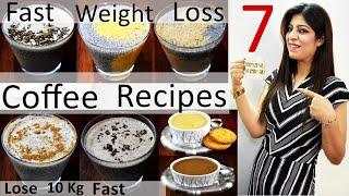 7 Coffee Recipes For Weight Loss In Hindi |Weight Loss Coffee Recipes In Hindi|Coffee Recipes|Coffee