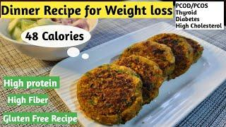 Dinner recipe for weight loss | Healthy dinner ideas | Vegetable cutlets | Quick and easy recipe