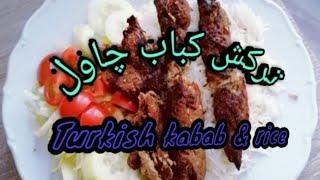 Best Turkish kebab sujuk/restaurant style grill kebab /grill kebab in english subs/grill kabab
