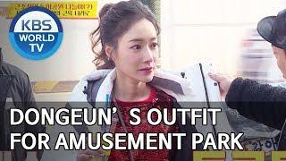Dongeun's outfit for amusement park [Boss in the Mirror/ENG/2020.03.01]
