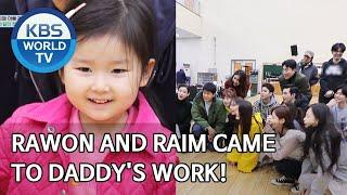 Rawon and Raim came to Daddy's work! [The Return of Superman/2020.04.05]