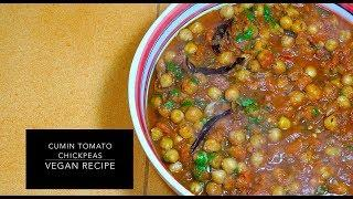 Cumin Tomato Chickpeas - Vegan Recipes - Middle Eastern Recipes - Vegetarian recipes