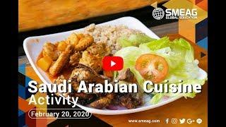 [Learning English] English Academy in Cebu, Philippines:Saudi Arabian Cuisine Activity 02-23-20