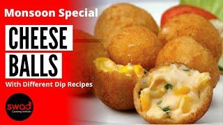 Cheese Balls | Monsoon Special | Starter Snacks | Quick & Easy To Make Party Appetizer | चीज़ बॉल्ज़