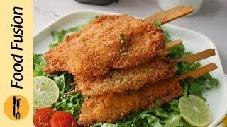 Crispy Chicken Skewers Recipe by Food Fusion (Ramzan Special Recipe)
