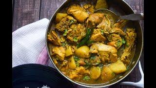 Slow Cooked Chicken Curry With Potatoes | Chicken Recipes | Dinner Recipes