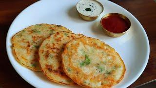 15 Minutes Instant Breakfast recipes|  Quick and easy Morning Breakfast recipe|Rice Breakfast recipe