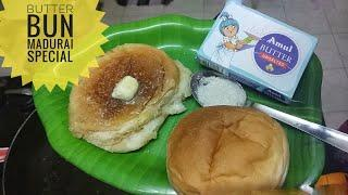 Butter Bun recipe in Tamil || Madurai street food|| Quick snack with 3ingredients