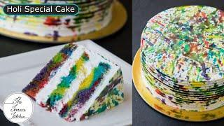 Holi Special Color Splash Cake | Eggless Cake Recipe Without Oven | Holi Cake ~ The Terrace Kitchen