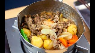Easy Japanese Recipes- How to Make Nikujaga (Stewed Potatoes and Meat)