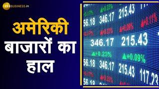 Power Breakfast: Major triggers that should matter for market today; July 2, 2020