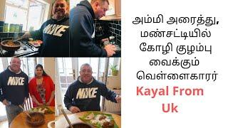 ENGLISHMAN COOKING SOUTH INDIAN CHICKEN CURRY IN MUDPOT TAMILNADU CHICKEN CURRY BY BRITISH|ENG|TAMIL