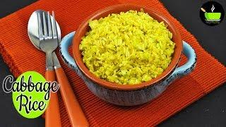 Cabbage Rice Recipe | Instant Rice Recipe | Lunch Box Recipe | Tiffin Box Recipe | Instant Recipe