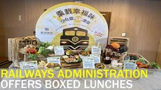 Train boosts tourism industry with its famous boxed lunches| Taiwan News | RTI