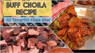 BUFF CHOILA Recipe | Very easy to make at home |
