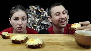МУКБАНГ ГРЕНКИ НА ЗАВТРАК | MUKBANG TOAST FOR BREAKFAST #toasts #mukbang #asmrrussia #мукбанг