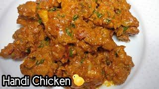 CHICKEN HANDI-RESTAURANT STYLE CHICKEN HANDI-CHICKEN GRAVY IN TAMIL-SIDE DISH FOR RICE/CHAPATHI/NAAN