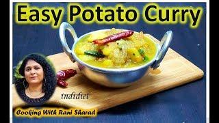 very easy potato curry for chapati, appam, poori | kerala dinner food | vegan curry recipes