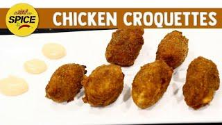 Chicken Croquettes Recipe | Easy Party Snack | Spice