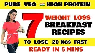 Quick & Easy 5 Mins Breakfast Recipes For Weight Loss | 7 Veg Weight Loss Breakfast Recipes in Hindi