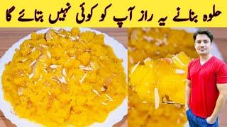 10 Minutes Recipe | Breakfast Recipe By ijaz Ansari || halwa Poori Recipe ||