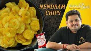 venkatesh bhat makes kerala banana chips | CC | nendran banana chips | kerala nendran banana chips