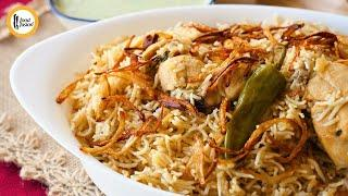 Chicken Yakhni Pulao Recipe By Food Fusion (Ramzan Special Recipe)