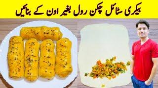 Chicken Bread Roll Recipe Without Oven By ijaz Ansari | Bakery Style Roll Recipe | Spring Roll |