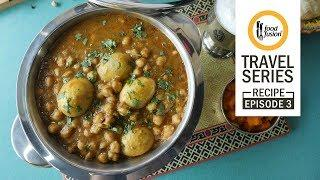 Restaurant Style Anda Chanay Recipe By Food Fusion - Travel Series 2019 Episode 3