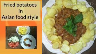 Fried potatoes in Asian food style I English