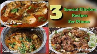 3 Easy & Special Chicken Recipes For Dinner~ Mughlai Chicken Curry, Handi Chicken, Simple Korma