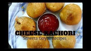 Cheese Kachori | Cheese balls Recipe | Home Made Cheese Balls Appetizer | Party Snacks Recipes