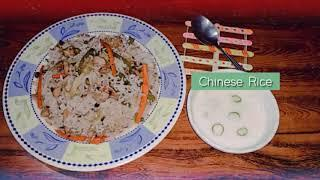 Chinese Rice Recipe in Urdu / English l Cooking by utw l Easy Food Recipes l White Rice