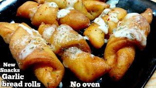garlic bread rolls without oven|new recipe 2020|snacks recipes|evening snacks|garlic bread recipe