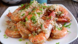 10 Min Meal: Super Easy Garlic Butter Shrimp • Delicious Prawn Recipe You can Make In 10 Minutes