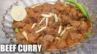 Easy Beef Curry Recipe || Restaurant Style Curry Recipe || Beef Curry