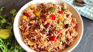 Mexican rice recipe | Healthy & easy one pot meal | Leftover Rice Recipe | How to make Mexican rice