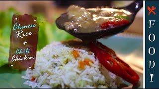Vegetable Fried Rice Recipe - Fried Rice Restaurant Style - Chinese Fry Rice Recipe (ASMR) By XFOODI
