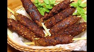 Beef Seekh kabab Recipe,Eid-ul-Adha Special,Without Tandoor