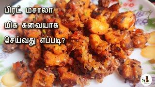 Bread Masala in Tamil | Breakfast & Tiffin Recipes | English Subtitle | Nanjil Cafe